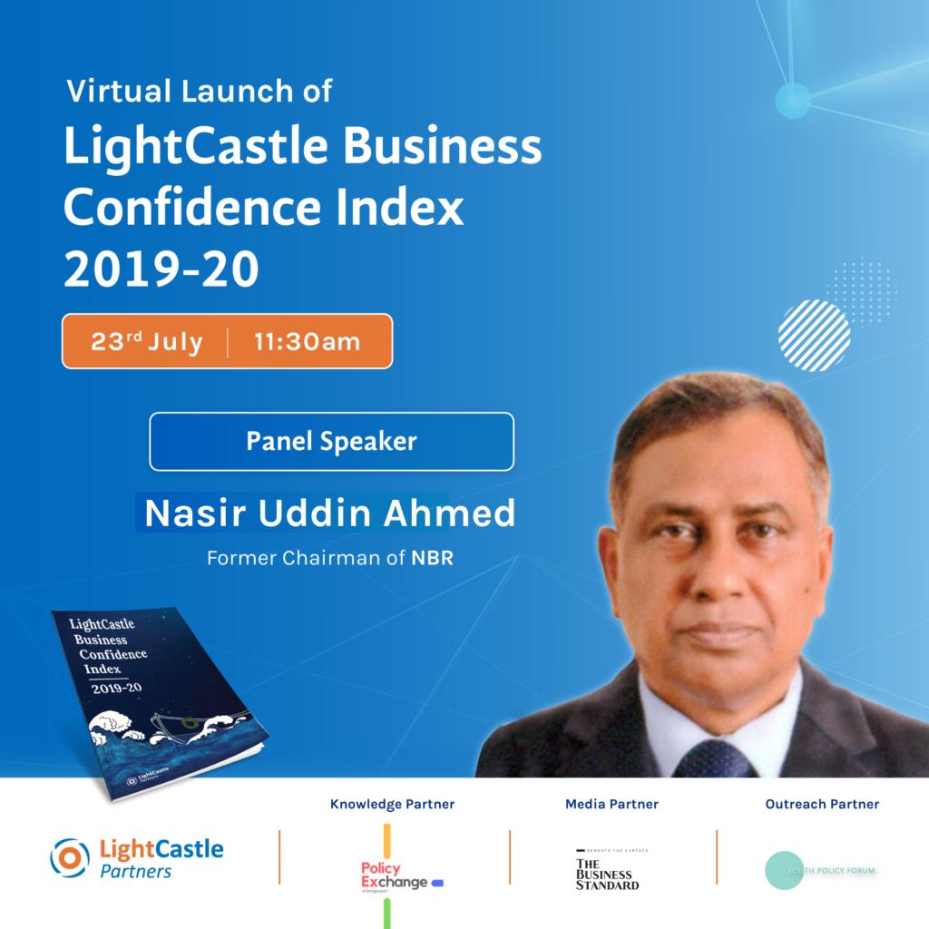 Nasir Uddin Ahmed at BCI Launch