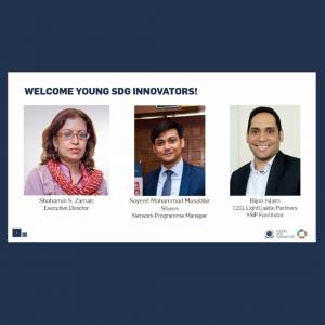 Young SDG Innovators Programme