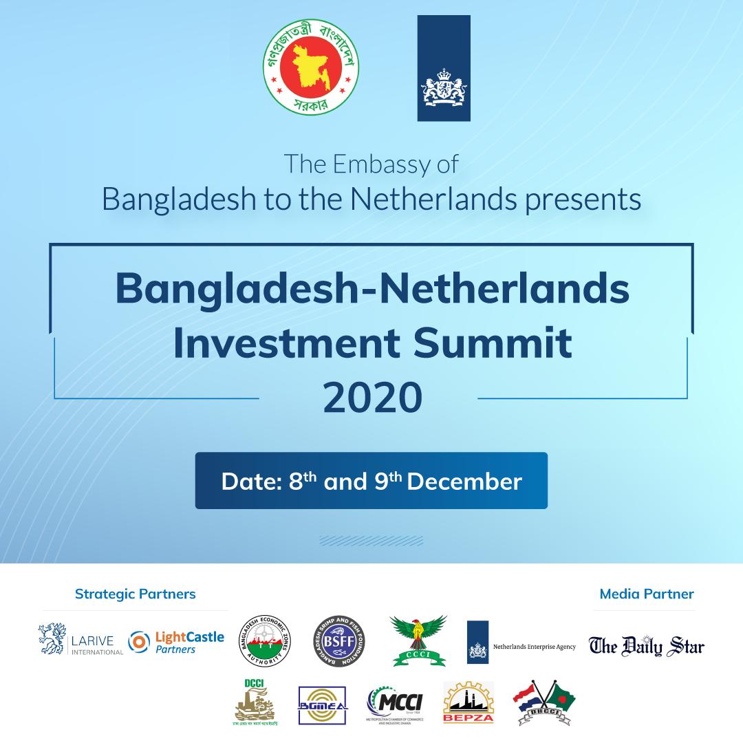 Bangladesh - Netherlands Investment Summit