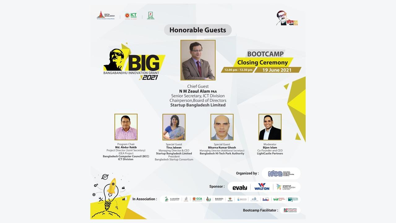 Bangobandhu Innovation Grant